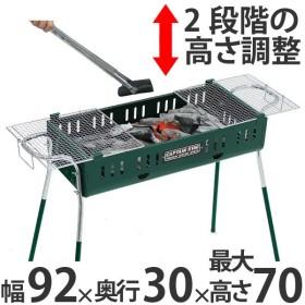 バーベキューコンロ 650 スライド式グリルオープン 網幅約65cm 5〜6人用 ( キャプテンスタッグ 調理器具 アウトドア )