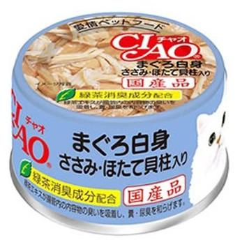 いなばペットフード CIAO チャオ ホワイティ まぐろ白身 ささみ・ほたて貝柱入り (85g) キャットフード 猫缶