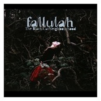 Fallulah The Black Cat Neighbourhood CD