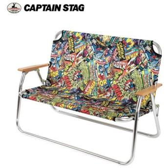 キャプテンスタッグ CAPTAIN STAG ベンチ マーベル アルミ背付ベンチ(コミック)MA-1058 【FUNI】【CHER】アウトドア