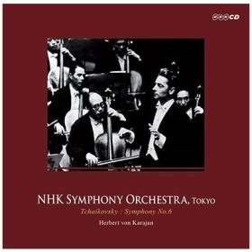 ヘルベルト・フォン・カラヤン チャイコフスキー: 交響曲第6番ロ短調Op.74「悲愴」 CD