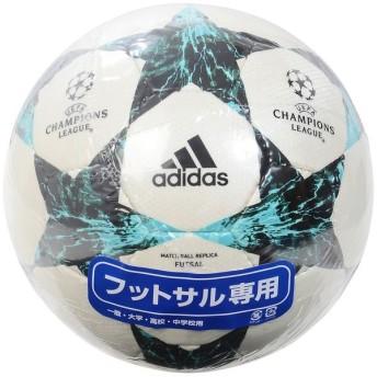 (セール)adidas(アディダス)フットサルボール フィナーレ 17-18シーズン フットサル AFF4400WA フットサル ホワイト