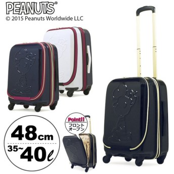 PEANUTS ピーナッツ スヌーピー フロントオープンスーツケース 40L PN-008