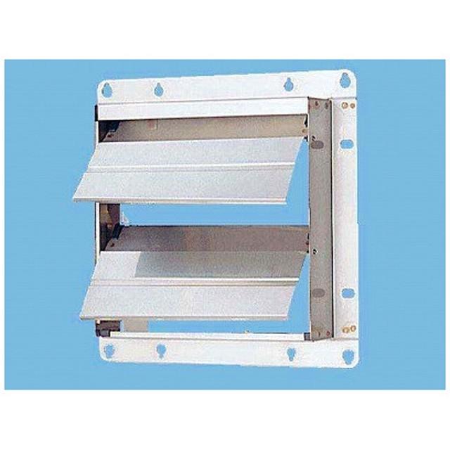 パナソニック 換気扇部材 電気式シャッター 20cm用 ステンレス製・単相100V 【FY-GEXS203】 [◇]