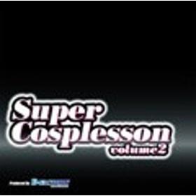 Various Artists Super Cosplesson volume2 CD