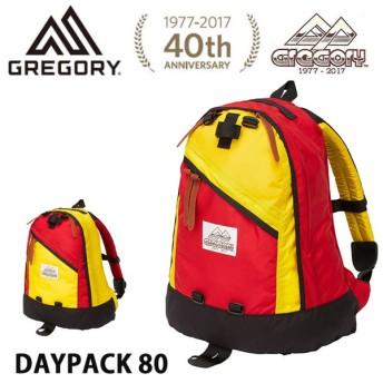 40周年記念モデル GREGORY グレゴリー デイパック 80 DAY 復刻版 バックパック カバン 鞄 【デイパック・リュック】日本正規品