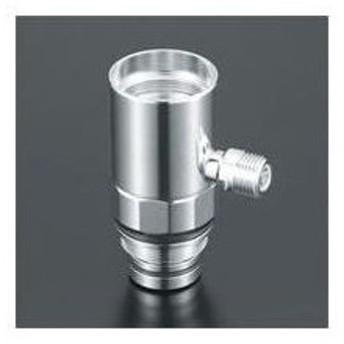 ▽◆在庫有り!台数限定!KVK 水栓金具 【ZK5021PN】 シングルレバー混合栓用分岐金具