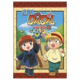 【DVD】【9%OFF】EMOTION the Best 魔法陣グルグル DVD-BOX(1)/魔法陣グルグル マホウジングルグル