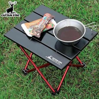 アルミロールテーブル ミニ トレッカー ブラック キャプテンスタッグ アウトドアテーブル ( テーブル ロールテーブル 折りたたみ )