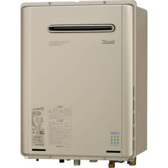 ガス給湯器 リンナイ RUF-EP2401AW(A) 設置フリータイプ エコジョーズ ユッコUF 24号 フルオート 屋外壁掛型 20A [≦]