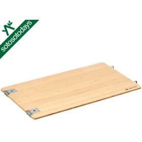 スノーピーク アウトドア テーブル マルチファンクションテーブル竹 CK-116T