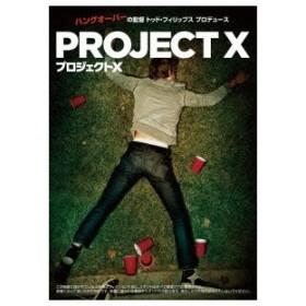プロジェクトX DVD