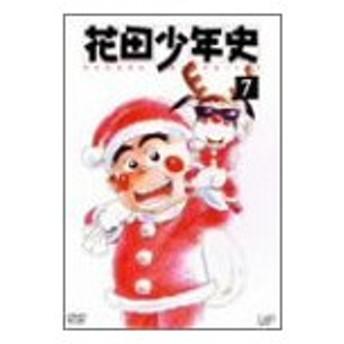 花田少年史(7) / (DVD)