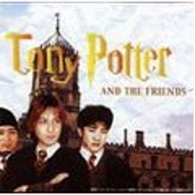 Tony Potter & the Friends Tony Potter and the friends CD