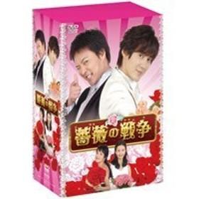 薔薇の戦争 DVD-BOX I DVD