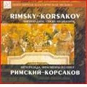 スタニスラフ・ゴルコヴェンコ RIMSKY-KORSAKOV:SCHEHERAZADE/OPERA HIGHLIGHTS:STANISLAV GORKOVENKO(cond)/TV AND RA CD