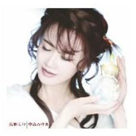 荒野より / 中島みゆき (CD)