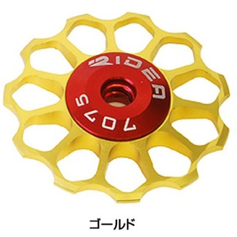 RIDEA リデア 11T Pulley BR-11T