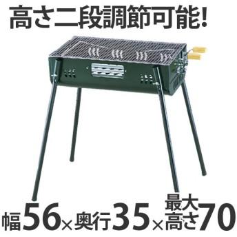 バーベキューコンロ グリルマスター バーベキューコンロ グリル 鉄板付き ( キャプテンスタッグ 調理器具 アウトドア )