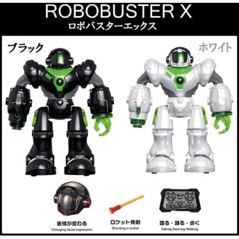 赤外線多機能ロボット ROBOBUSTER X ロボバスターエックス ブラック 送料無料