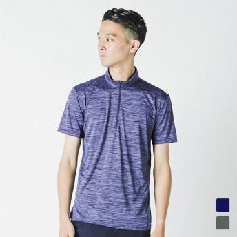 サウスフィールド メンズ トレッキング 半袖Tシャツ (SF-9D13108T)