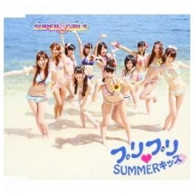 SUPER☆GiRLS プリプリ・SUMMERキッス (ジャケットC ver.) 12cmCD Single