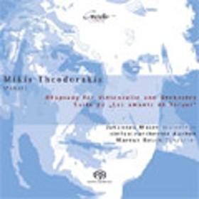 アーヘン交響楽団 THEODORAKIS:RHAPSODY FOR CELLO AND ORCHESTRA/SUITE FROM THE BALLET LESAMANTS DE TERUEL :JO SACD Hybrid