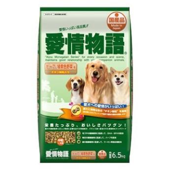 イースター 愛情物語 ビーフ&緑黄色野菜味 成犬用 (6.5kg) 国産 ドッグフード ドライ