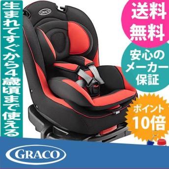 GRACO(グレコ) ジーフロウ G-FLOW  チャイルドシート レッドRD 3段階リクライニング