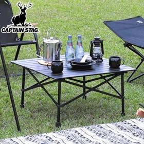 アルミ2wayロールテーブル キャプテンスタッグ ブラックラベル ( アウトドア テーブル 折りたたみ )