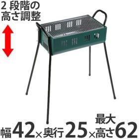 バーベキューコンロ 420 NEWスパイヤー ツーウェイ 幅42cm 3〜4人用 ( キャプテンスタッグ 調理器具 アウトドア )