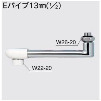 水栓部品 KVK Z951B-30 Eパイプ13mm(1/2)