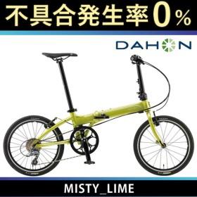 DAHON ダホン、ダホーン 2019年モデル VITESSE D8 ヴィテッセD8 [完成車]《P》