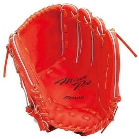 (セール)(送料無料)MIZUNO(ミズノ)野球 硬式グローブ全般 硬式グローブ ミズノプロ プロフェッショナル 投手用 サイズ12 1AJGH11001 SORG 52 メンズ