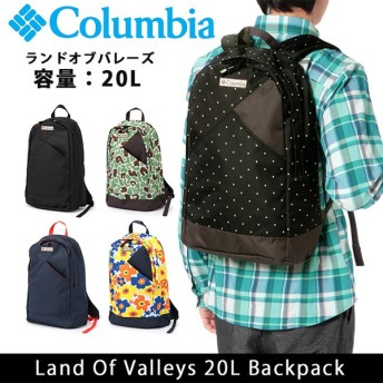 Columbia コロンビア Land Of Valleys 20L Backpack PU8872