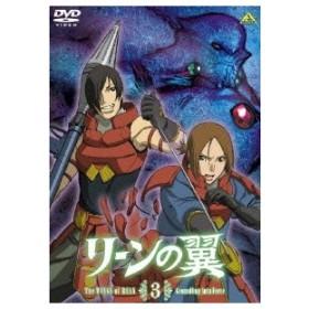 リーンの翼 3 DVD