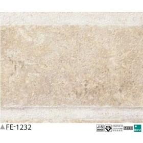 レンガ調 のり無し壁紙 サンゲツ FE-1232 93cm巾 5m巻