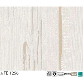 木目調 のり無し壁紙 サンゲツ FE-1256 92cm巾 5m巻