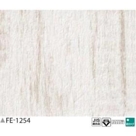 木目調 のり無し壁紙 サンゲツ FE-1254 93cm巾 5m巻