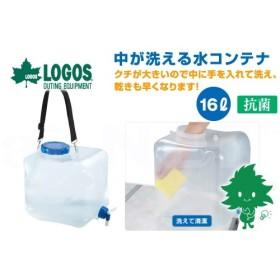 LOGOS/ロゴス 抗菌広口水コン16 81441621 バーベキュー 釣り 海水浴 サーフィン 貯水タンク 給水タンク ポリタンク