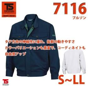 作業服 藤和 TS DESIGN 7116 ブルゾン SからLLSALEセール