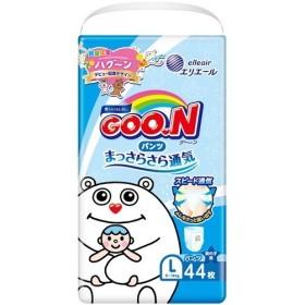 グーン パンツ まっさらさら通気 Lサイズ 男の子(ハグーン企画品) ( 44枚入 )/ グーン(GOO.N)