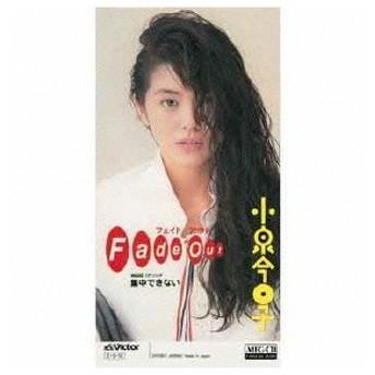 小泉今日子 Fade Out MEG-CD