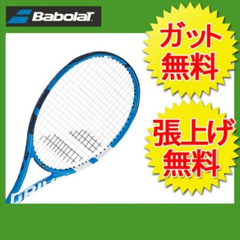 バボラ 硬式テニスラケット ピュアドライブ+ PURE DRIVE + BF101337 Babolat メンズ レディース