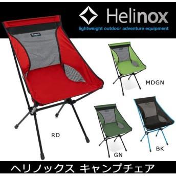 日本正規品 ヘリノックス HELINOX チェア/キャンプチェア 1822156 アウトドア フェス