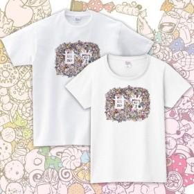 メンズ・レディースサイズ有★甘党 Tシャツ