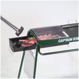 バーベキューコンロ 5〜6人用 スライド グリルフレーム650 キャプテンスタッグ ( バーベキューグリル BBQ キャンプ用品 )