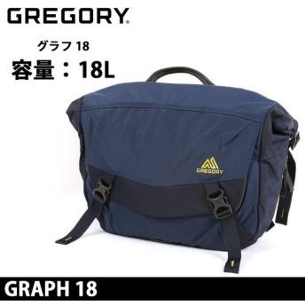 GREGORY グレゴリー メッセンジャーバッグ グラフ 18 日本正規品 メンズ レディース アウトドア【ショルダー】