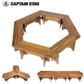 CAPTAIN STAG/キャプテンスタッグ CSクラシックス ヘキサグリルテーブルセット<137> UP-1038 【机/ヘキサ型/長テーブル/ハニカム形/組み合わせ/アウトドア】