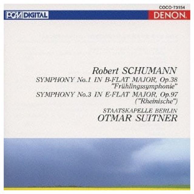 オトマール・スウィトナー シューマン:交響曲 第1番≪春の交響曲≫・第3番≪ライン≫ Blu-spec CD